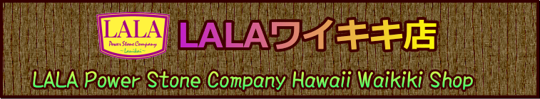 LALA Power Stone Company Waikiki shop